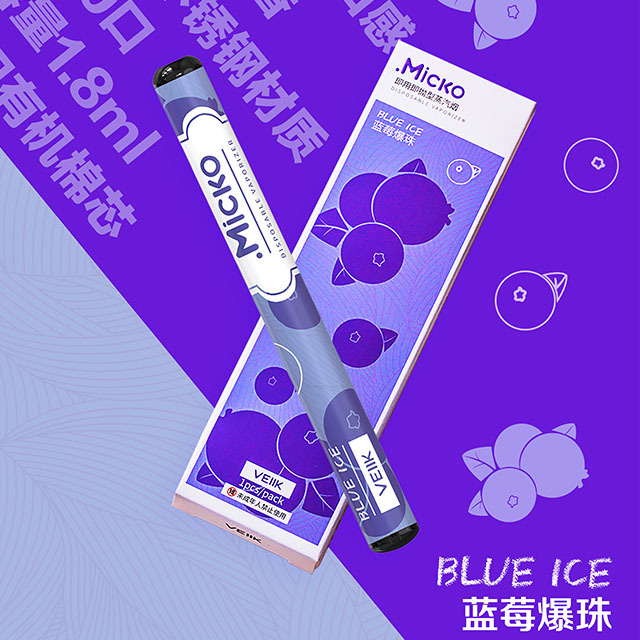 Micko Blue Ice Disposable Vaporizer By Veiik